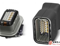 ODU推出新型混合矩形连接器