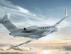 龐巴迪憑借創新復合材料機翼獲得2019年英國麥克羅伯特獎