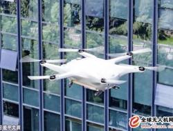 中日初創企業合作開發無人機配送服務