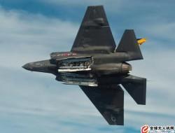 美軍將更改F-35A/C戰斗機結構以內埋重型武器