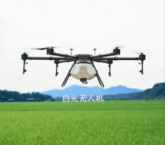 白光科技BG-16植保无人机