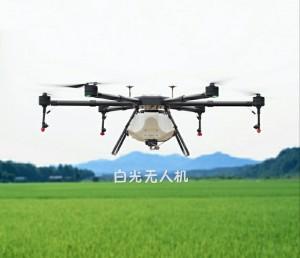白光科技BG-16植保無人機