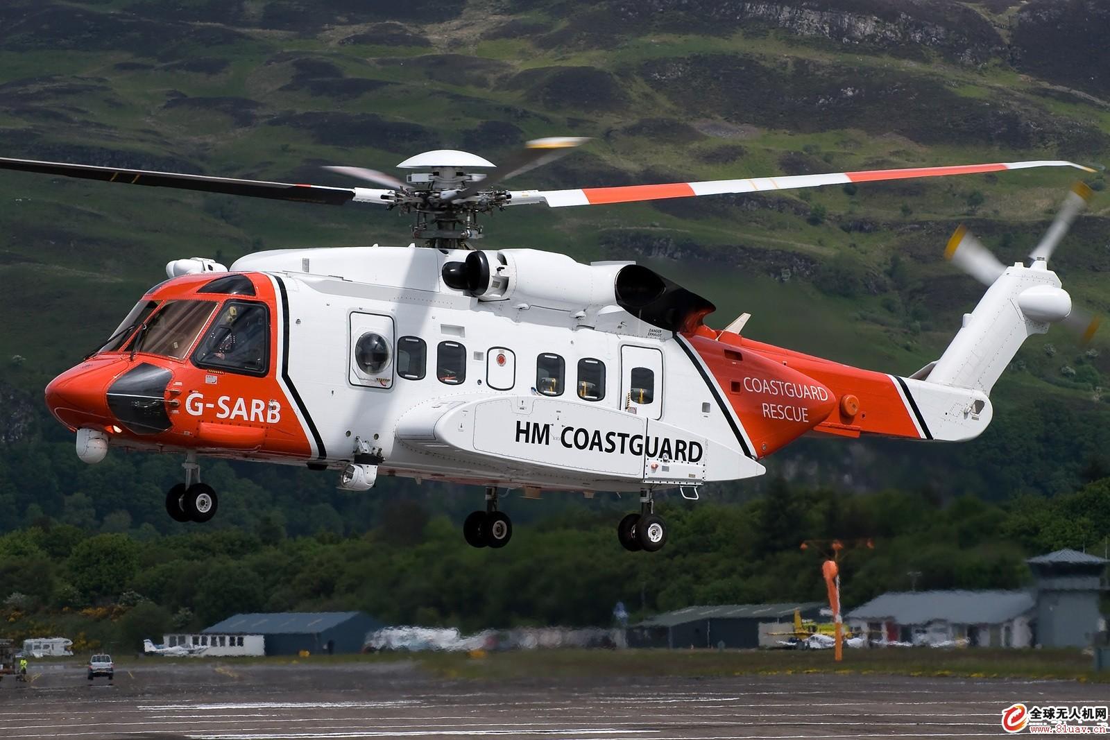 西科斯基公司S-92A直升机取得巴西国家航空局认证