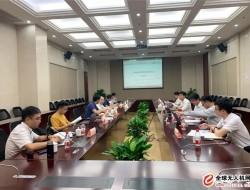 中国无人机物流航线网络规划研讨会首次在杭举行