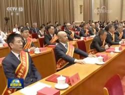 普宙黄立获称第五届非公有制经济人士优秀中国特
