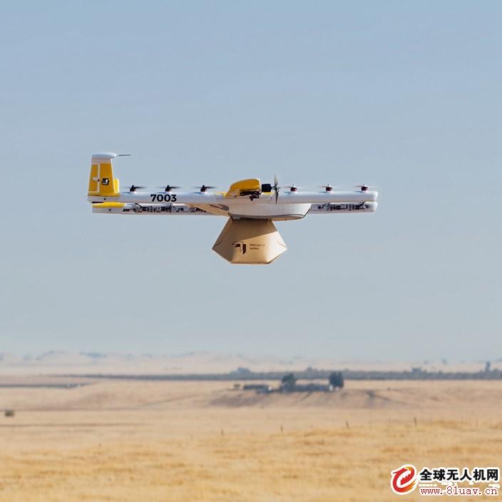 澳洲无人机送货服务