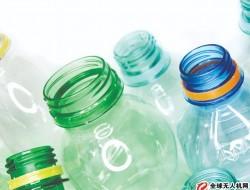 日本东丽公司开发可再生塑料制成的纤维