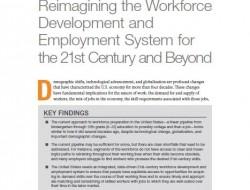 蘭德報告:重新構想21世紀及以后的勞動力發展和就業體系