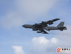"""美國空軍B-52轟炸機將繼續留在太平洋執行""""持續轟炸機存在""""行動"""
