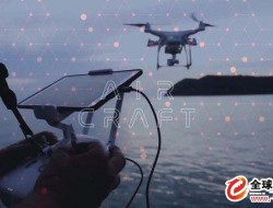 DronOSS演示遠程無人機AR技術
