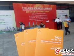 2020福建消防展开展全国宣传走访