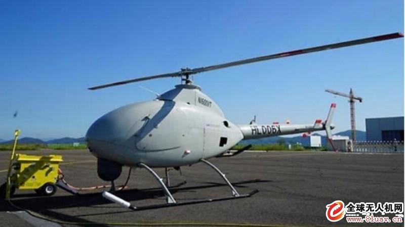 """无人直升机""""NI-600VT"""