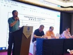 寧波市航拍協會二屆一次會員代表大會暨換屆大會信息發布