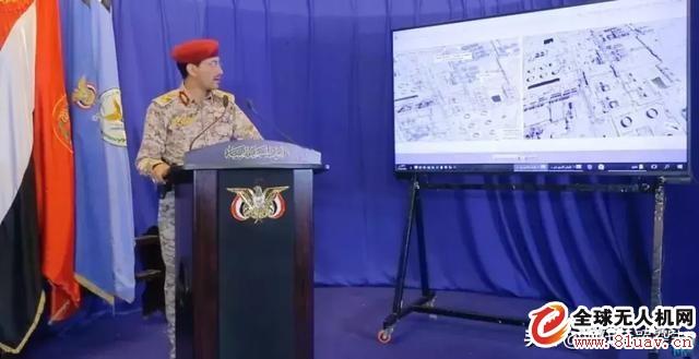 胡塞武装打击沙特炼油厂 采用无人机+巡航导弹组合战术