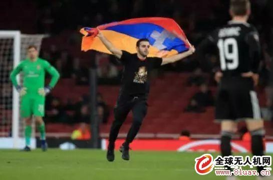 无人机入侵欧联杯 携亚美尼亚旗帜向阿塞拜疆示威