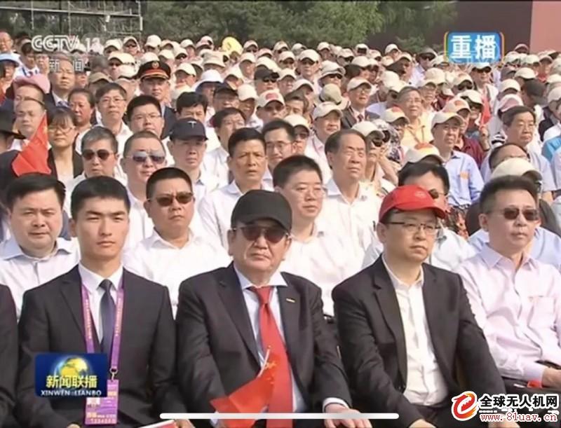 普宙董事长黄立受邀现场观礼国庆阅兵