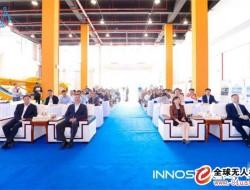 2019上海國際創客大賽·無人機專題賽在華東無人機基地順利召開