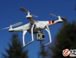 工信部:微型無人機在禁飛空域外飛行 將無需申請飛行計劃