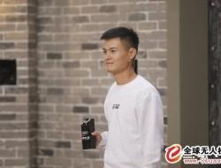 福布斯30歲以下精英榜公布 X-FLY無人機競速陳騁上榜