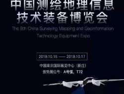 傲勢:先進無人機航測技術助力產業升級