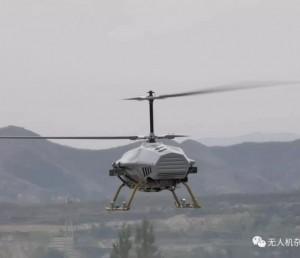 150公斤載重無人直升機