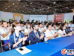 2020广州世界农业博览会组织工作正式启动