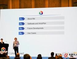 CubePilot2019全球無人機開發者大會在廈門舉辦