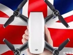 英國頒布新無人機法,駕駛250g以上無人機需注冊