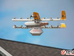 美国无人机运输包裹交付试验