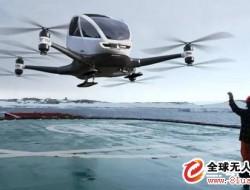 大疆御 Mavic 2 Pro無人機專業版