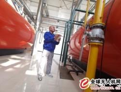 北京平谷將與名企、高校聯手 打造無人機產業基地