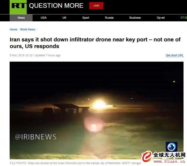 伊朗宣布击落一架外国无人机,美国中央司令部急澄清、以色列拒评论