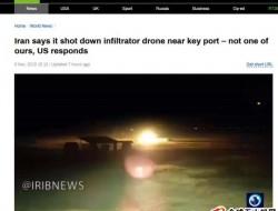 伊朗宣布擊落一架外國無人機,美國中央司令部急澄清、以色列拒評論