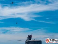 美国海军测试采用无人机向潜艇运送物资