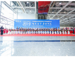 CHINTERGEO2019中国测绘地理信息技术装备展览会