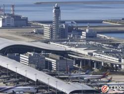 日本關西機場關閉一小時調查疑似無人機物體