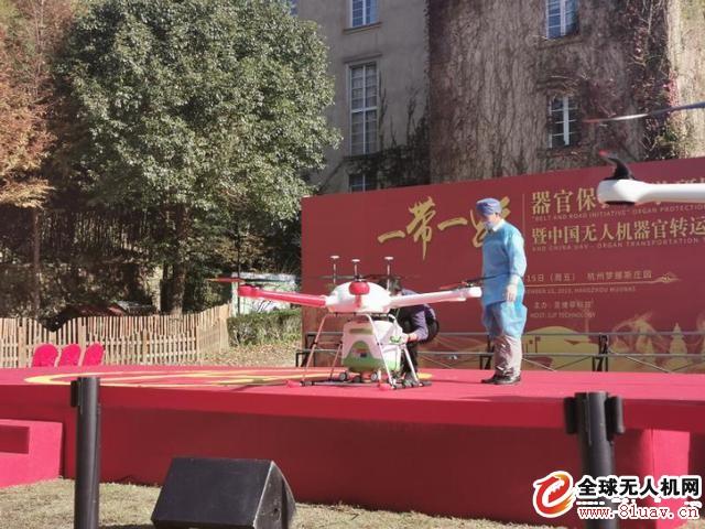 中国首次自主研发无人机器官转运成功试飞