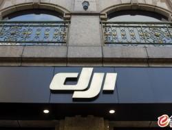 大疆DJI 研空管手機 APP 起用 Wi-Fi Aware 通訊協定
