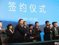 北京平谷要打造无人机小镇