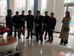 周口市工商联主席李飞一行考察调研西华无人机产业园