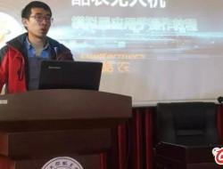 贵州工程职业学院无人机飞手培训班开班啦