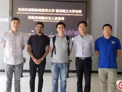 新加坡南洋大学、南洋理工大学老师来访,参观学习酷农无人机