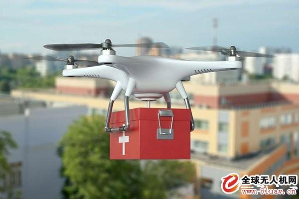 无人机运输药品