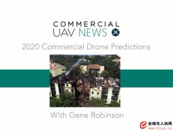 用吉恩·罗宾逊预测2020年无人机在公共安全和应急服务应用的未来