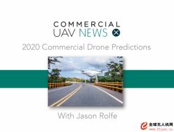 Jason Rolfe预测:2020年运输和基础设施的未来