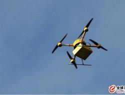 成都中维空间UAV-Mapper无人机航空