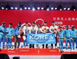 韩国在2019年FAI世界无人机赛车锦标赛总决赛中