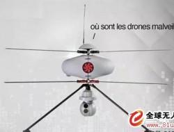 捕捉长空幽灵:无人机与反无人机技术