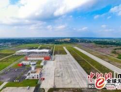 自贡航空产业园本月21日迎来无人机产业发展盛会