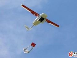 FAA无人机规则要能让警察追踪飞机